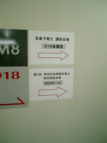 061008004