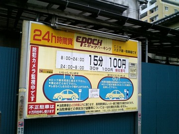 061208001