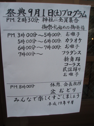 P9010125