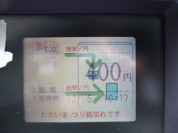 081206_3