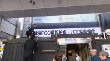 101007_39