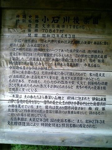 Dvc00014